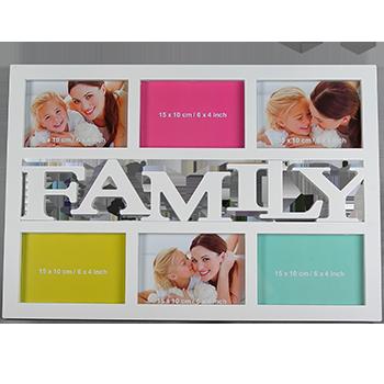 Мультирамка А15-2 на 6 фото Family